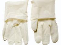 Перчатки смотровые латексные (опудренные) REF: EG XS